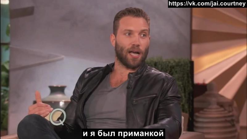 Джай Кортни на ток-шоу Куин Латифы 2 (RUS)