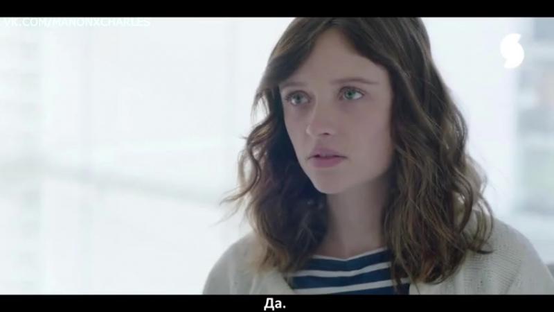 Skam France 2 сезон 9 серия. Часть 3 Рус. субтитры