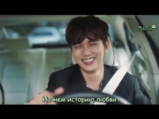 [Mania] OST_Sung Hoon (Brown Eyed Soul) - Something_Я не робот/I'm not a robot