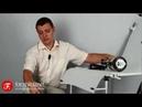 Студийный свет для предметной съемки. Уроки фотографии. Онлайн-фотошкола Fotoshkola