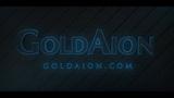GoldAion - Первый бесплатный сервер игры Айон с идеальной сборкой!