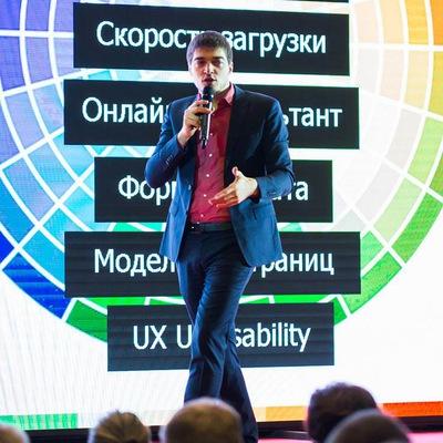 Леонид Гроховский