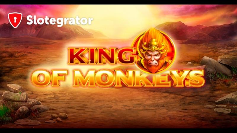 Слот King of Monkey от GameArt