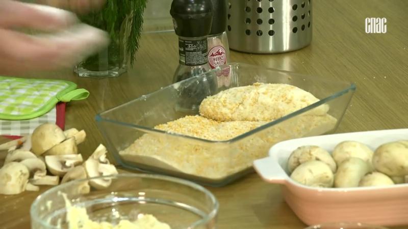 Картофельные зразы с овощным жульеном грибным соусом
