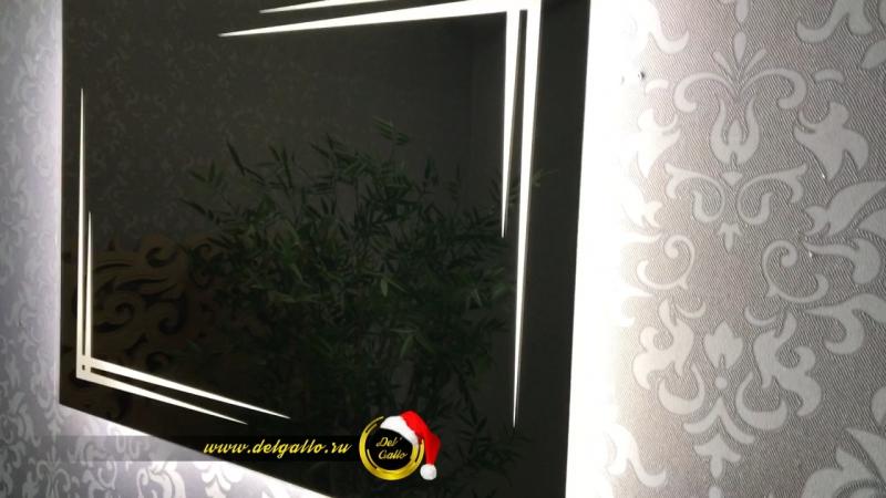 Зеркало с подсветкой от Del'Gallo