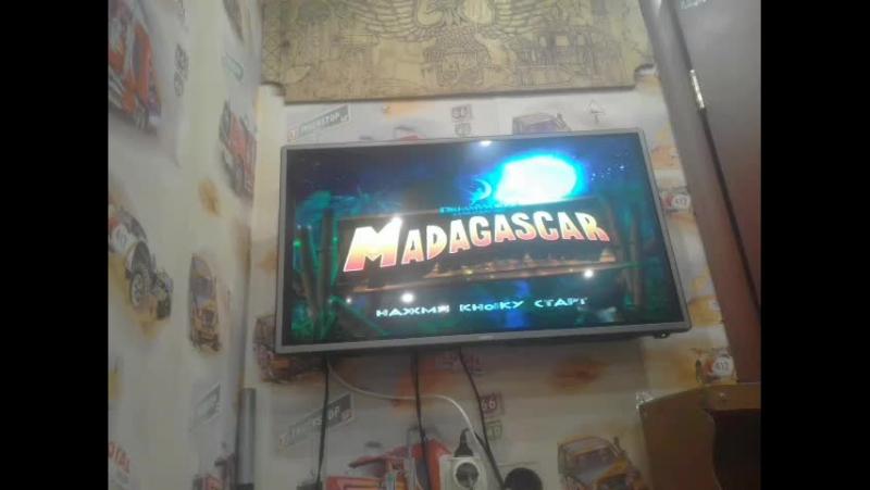 Мадагаскар 1 серия время путешествовать