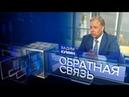 Вадим Кумин о благодарности Чубайсу Лондоне и бизнесе
