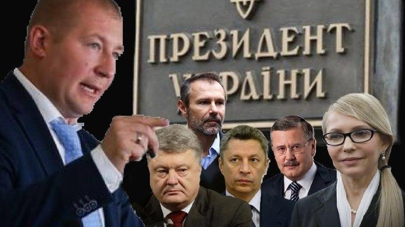 Виталий Сердюк - о планах баллотироваться в президенты Украины | Разговор с адвокатом Януковича 2/2