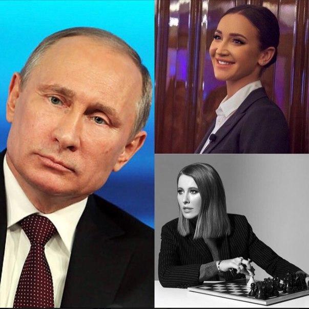 Владимир Путин зарабатывает в десятки раз меньше чем Бузова и Собчак.