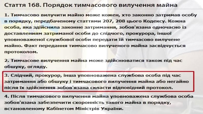На посту Васильевки отжимают тачку у ORJEUNESSE