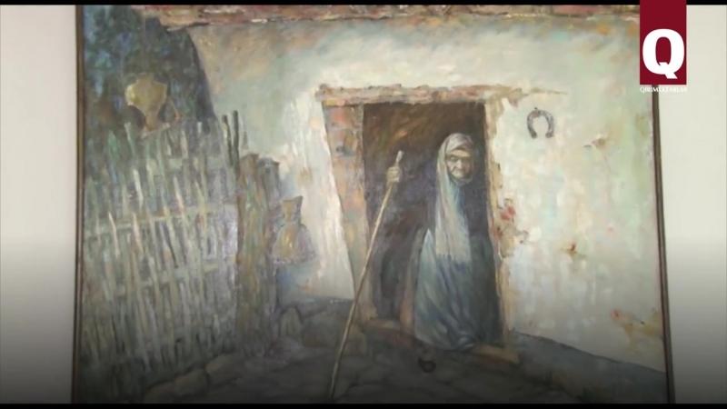 Художник Ирфан Нафиев- душа, зачарованная Крымом