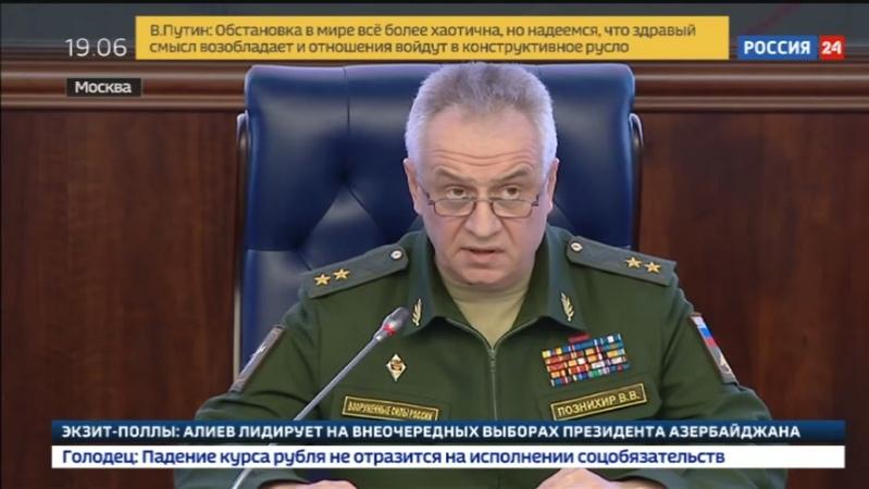 Новости на Россия 24 • Познихир: вместо заявлений о ракетном ударе США стоило бы заняться восстановлением Ракки