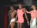 Jonte - хореограф Beyonce