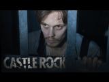 Касл-рок | Castle Rock | Тизер в озвучке Кубик в кубе