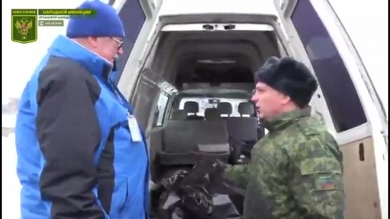 😡 А-а-а, дорогой, привет !... – спостерігач ОБСЄ РАДІСНО пообіймався із бойовиками при передачі тіл вбитих українських воїнів