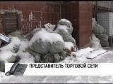 Жители Машгородка против захламления улиц