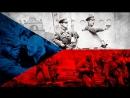 """КАК ПОБРИТЬ ЕЖА. К 50-летию """"пражской весны"""""""