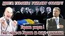 Украина-умерла ! Ужас-люди на Украине не живут а выживают !