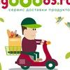 iGooods.ru _ продукты на дом из гипермаркетов