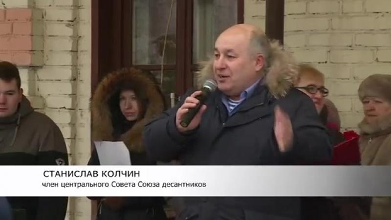 Митинг в Быковской школе № 15
