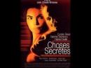 Тайные страсти (2003)