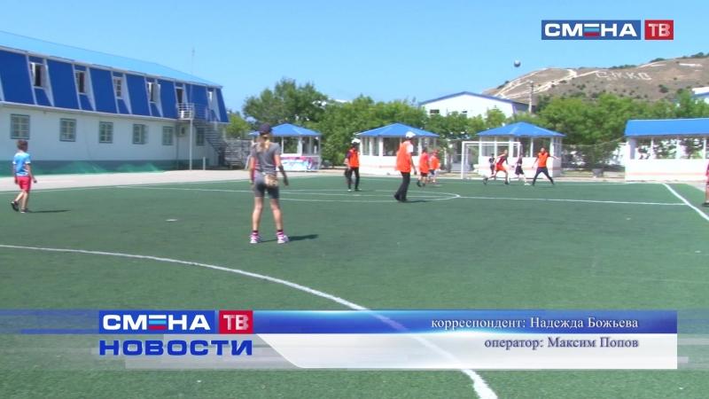 Спортивные направления образовательно-оздоровительной смены «Олимпийская академия»