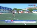 Спортивные направления образовательно оздоровительной смены Олимпийская академия