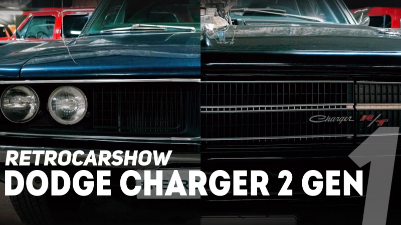 RetroCarShow 1 Dodge Charger 2 gen