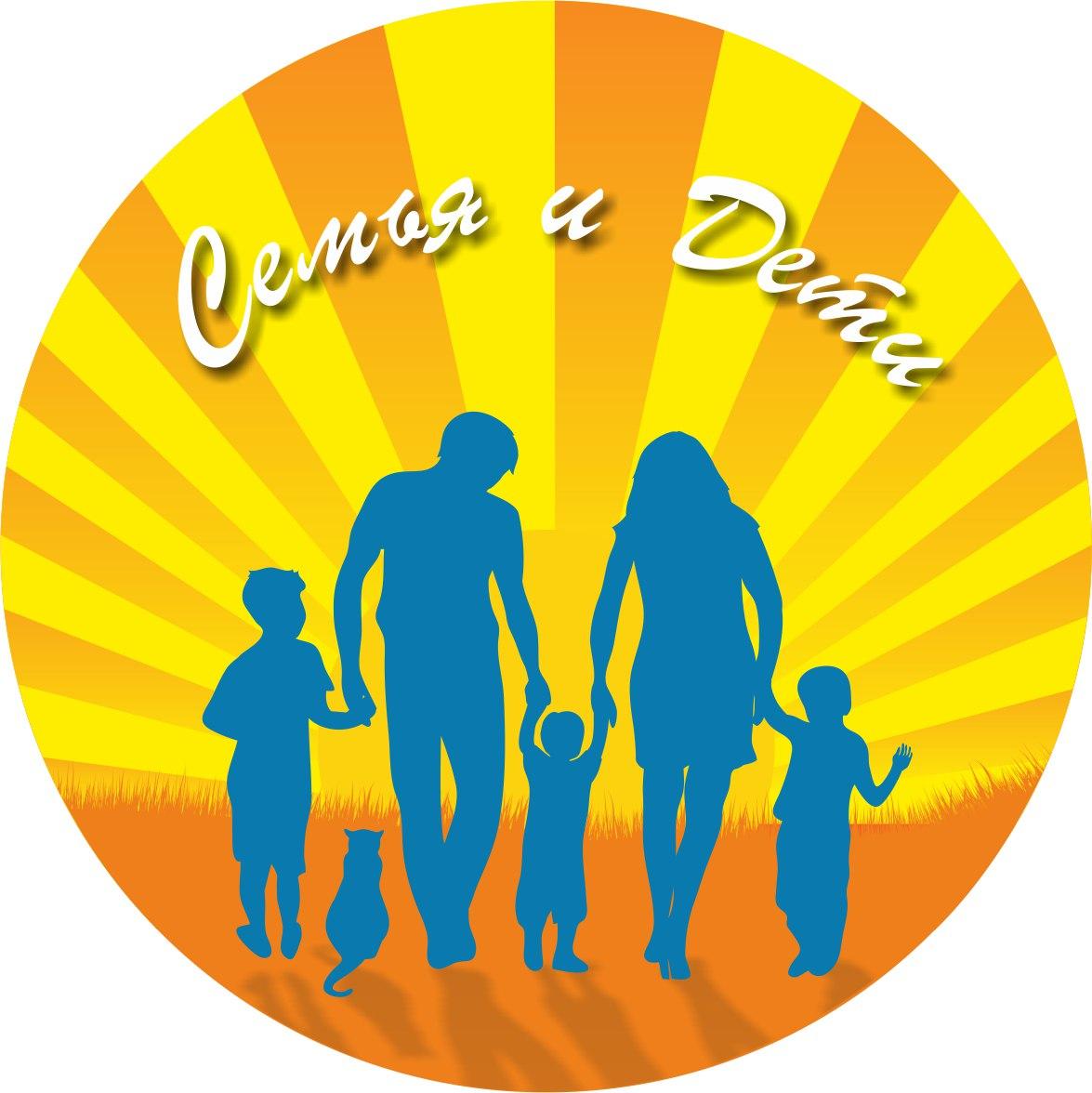 Многожанровый творческий конкурс Семья и дети