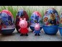 PEPPA PIG Opens Surprise Eggs Paw Patrol Miraculous Ladybug PJ Masks FOR KIDS