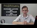 Российские регионы - банкроты! Кто там поднялся с колен