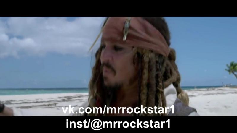 Пираты Карибского Моря 4 лучшая сцена Джек Воробей Депп 2011/Pirates Of The Caribbean 4 best scene Jack Sparrow Depp 2011