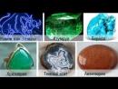 Камни знака Телец