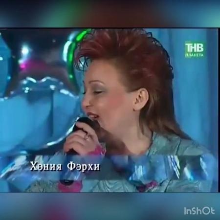 """BiGӘйбәт on Instagram: """"Хания Фархи, её светлый и тёплый голос покорил миллионы сердец по всей России. Эта удивительная женщина дарила свой талант ..."""