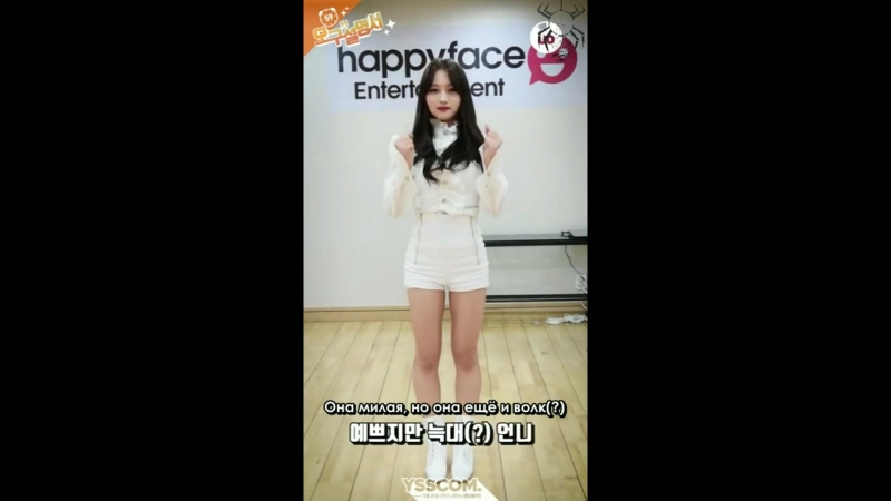 [RUS SUB] 59 Manual - Dreamcatchers Siyeon