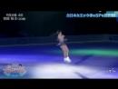 Satoko Miyahara 宮原知子 -小雀に捧げる歌 - THE ICE 2018 大阪