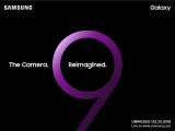 Презентация Samsung Galaxy S9 | LIVE