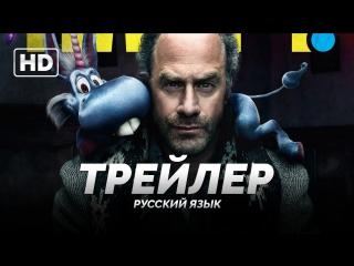 RUS | Трейлер: «Хэппи!» - 1 сезон / «Happy!» - 1 season, 2017 | Jaskier