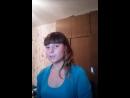 Алёна Степанова - Live