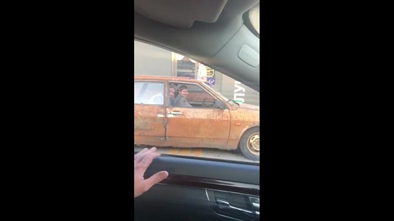 Ржавый авто
