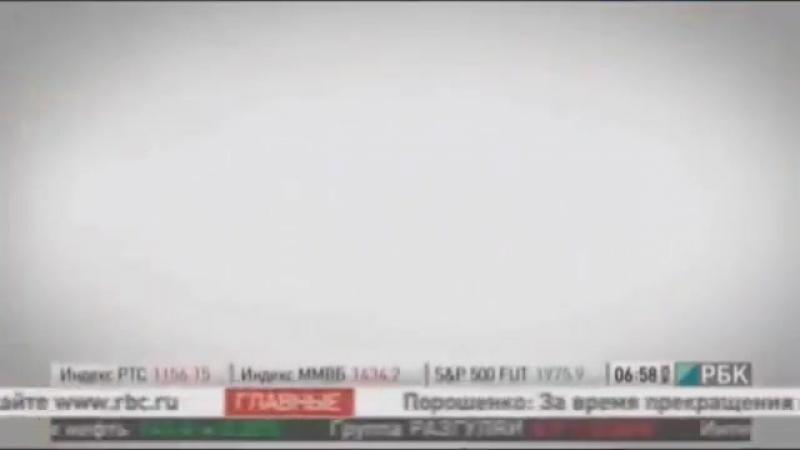 Свидетельство о регистрации (РБК, 2012-2015)