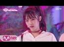 PRODUCE 48 Yuehua Чхве Йена I AM Concept Evolution fancam