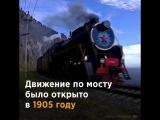 Путешествие вокруг Байкала на ретро-поезде