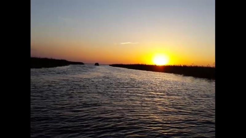 Река Назия