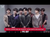 [RUS SUB] BTS talks about LDF '냠' Campaign @ LOTTE DUTY FREE
