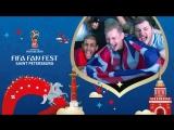 FIFA Fan Fest SPb пятый день