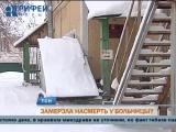 В Перми женщина замерзла насмерть на крыльце наркодиспансера