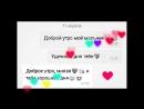 Video_2018_04_19_20_57_05.mp4