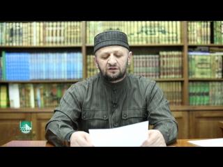 Рукъя (лечение Кораном от сглаза и порчи) - чтец Будунов Мухаммадхабиб