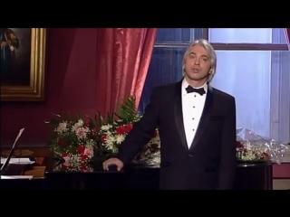 Дмитрий Хворостовский исполняет песню на стихи Алексея Толстого